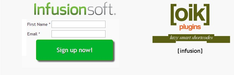 oik Infusionsoft – sign up form